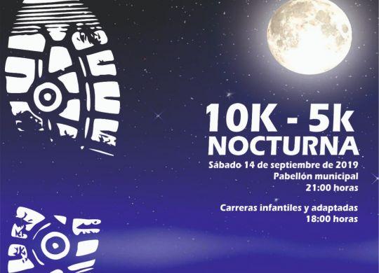 IMG-20190826-WA0000